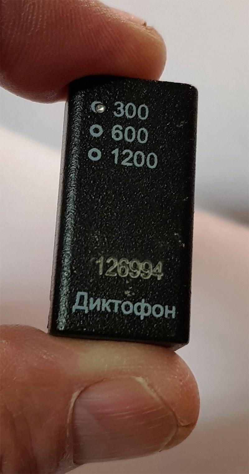 Mini Voice Recorder